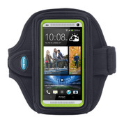 LOW STOCK Please call for availability - Sport Armband for HTC One with OtterBox Commuter/Defender Case - AB88