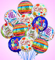 One Dozen Get Well Mylar Balloons