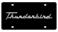 Ford Thunderbird Retro Script License Plate - 2560-1