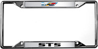 V Series STS License Plate Frame - 6212DL-V