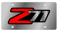 Chevrolet Z-71 License Plate - 1331-1