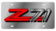 Chevrolet Z-71 License Plate - 1332-1
