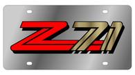 Chevrolet Z-71 License Plate - 1332-2