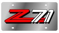 Chevrolet Z-71 License Plate - 1332-3