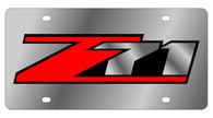 Chevrolet Z-71 License Plate - 1370-1