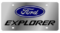 Ford Explorer License Plate - 1510-1