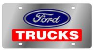 Ford Trucks License Plate - 1517-1