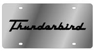Ford Thunderbird Retro Script License Plate - 1560-1