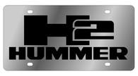 Hummer H2 License Plate - 1622-1