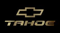 Chevrolet Tahoe License Plate - 2321-2GB