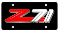 Chevrolet Z-71 License Plate - 2332-1