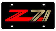 Chevrolet Z-71 License Plate - 2333-2