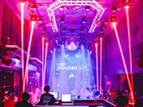 10 of the Most Exciting Uses of Bar and Nightclub Lighting