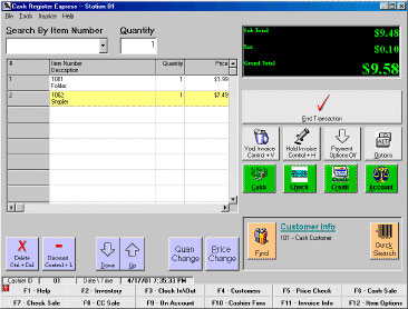 pos software screenshot 2