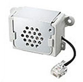Star Micronics Receipt Printer In-Line Buzzer