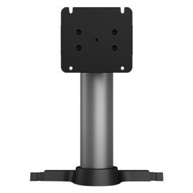 Elo X-Series Rear LCD Display Pole Mount