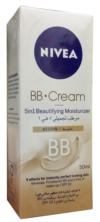 Nivea BB Cream Tube Medium Dark 50 ML buy online best bb cream in pakistan