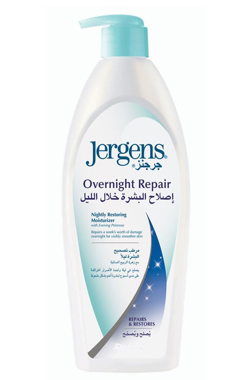 Jergens Overnight Repair Body Lotion