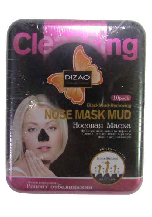 Dizao Cleansing Blackhead-Removing Nose Mask Mud