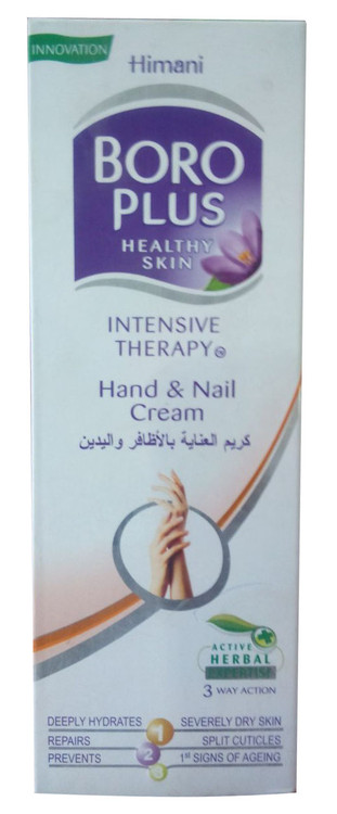 Himani Boroplus Hand & Nail Cream For Healthy Skin Intensive Therapy