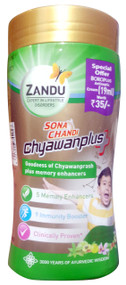 Zandu Sona Chandi Chyawanprash Plus buy online in pakistan