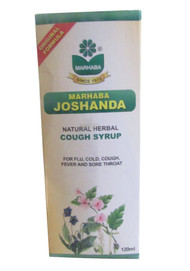Marhaba Joshanda Natural Herbal Cough Syrup 120 ML