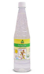 Marhaba Arq Podina (Mint Water) 800 ML