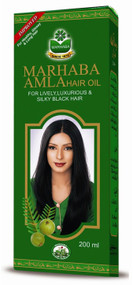 Marhaba Amla Hair Oil (Gooseberry Oil) Buy online in Pakistan on Saloni.pk