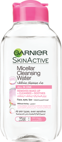 Garnier Skin Active Micellar Cleansing Water 125 ML