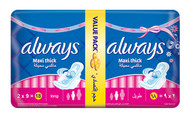 Always Pads Maxi Thick Long 18 buy online in Pakistan