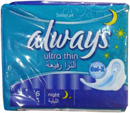 Always Ultra Thin 6 Night Pads Front