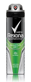 Rexona Men Antiperspirant Deodorant Spray Quantum 150 ML