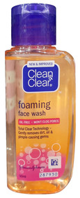 Clean & Clear Essential Foaming Facial Wash buy online in pakistan
