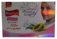 Max Fair Papaya & Aloe Extract Whitening Beauty Soap 100 Grams