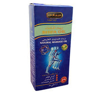Hemani Shifa Oil 100ml