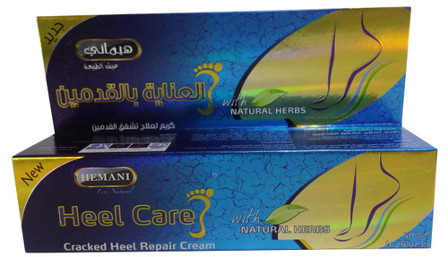 Hemani Heel Care 50 Gram buy online in pakistan