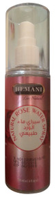 Hemani Natural Rose Water Spray 120 ML