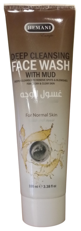 Hemani Deep Cleansing Face Wash with Mud 100ML buy online in pakistan