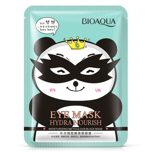 Bioaqua Eye Mask Hydra Nourish 15g best price buy online in Pakistan