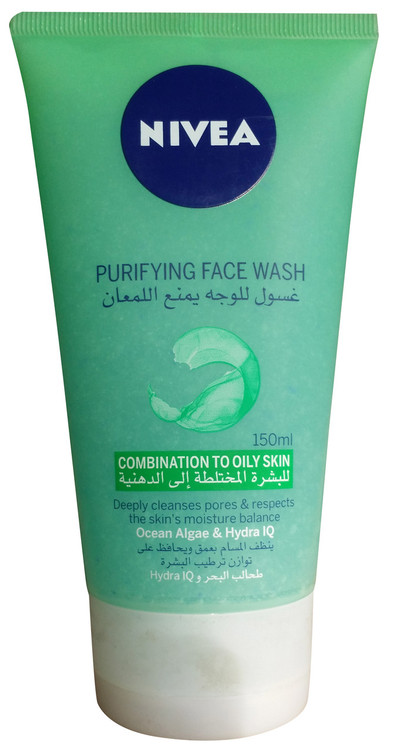 Visage Purifying Face Wash buy online product in pakistan