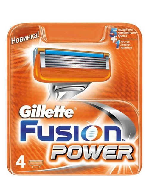 Gillette Fusion Power Carts 4 Best Product