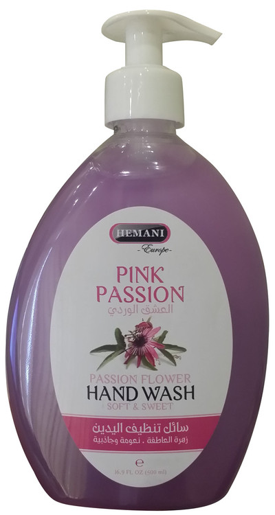 Hemani Natural Pink Passion Liquid Hand Wash 500ml buy online in pakistan