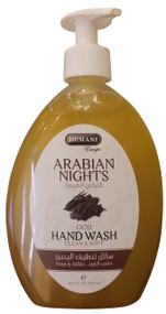 Hemani Natural Arabian Nights Liquid Hand Wash 500ML buy online in pakistan