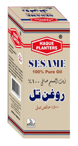 Haque Planters Sesame Oil lowest price in pakistan on saloni.pk