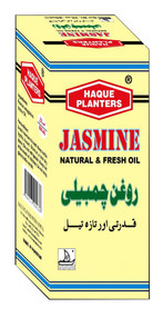 Haque Planters Jasmine Oil 30 ML lowest price in pakistan on saloni.pk