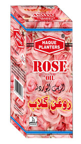 Haque Planters Rose Oil 30 ML lowest price in pakistan on saloni.pk