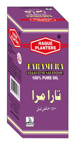 Haque Planters Taramira Oil lowest price in pakistan on saloni.pk