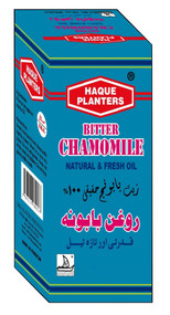 Haque Planters Bitter Chamomile Oil 30 ML lowest price in pakistan on saloni.pk