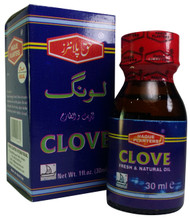 Haque Planters Clove Oil 30 ML  buy online in Pakistan