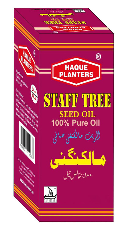 Haque Planters Staff Tree Seed Oil lowest price in pakistan on saloni.pk